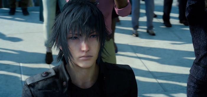 Обновление 13 главы Final Fantasy XV добавит новый геймплей и катсцены