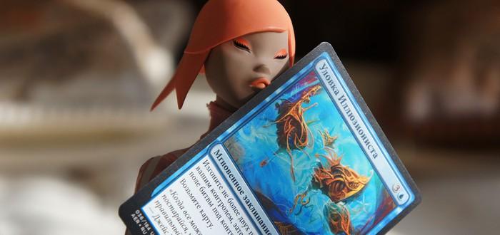 Magic: The Gathering для утят Shazoo — неделя вторая