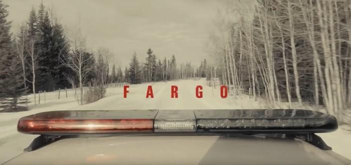 """Промо-ролик каста третьего сезона """"Фарго"""""""