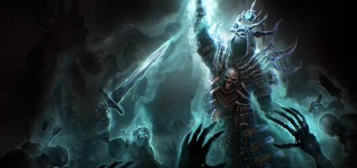 В Grim Dawn появится класс Некроманта
