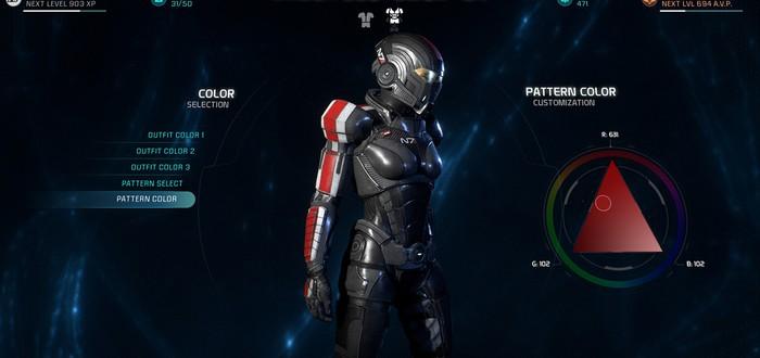 Не всем персонажам Mass Effect Andromeda нравится, как вы щеголяете в броне N7