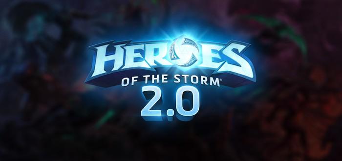 Heroes of the Storm 2.0 — Эволюция MOBA от Blizzard