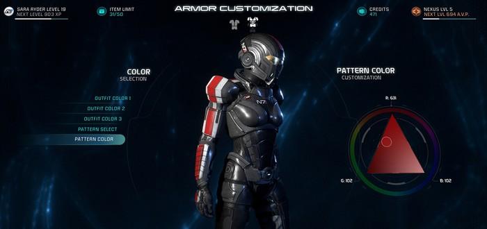 Гайд Mass Effect Andromeda — лучшая броня в игре