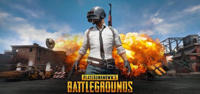 Гайд PlayerUnknown's Battlegrounds — советы по выживанию