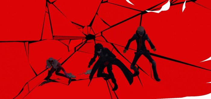 Релизный трейлер Persona 5: игра вышла в Европе и Северной Америке