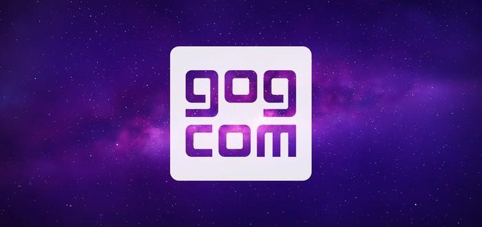Забавный баг позволял получить бесплатные игры на GOG
