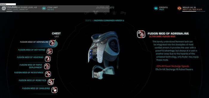 Гайд Mass Effect Andromeda – где найти все комбо-моды (и секретный мод)