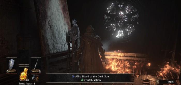 Гайд Dark Souls 3: The Ringed City — скрытая концовка