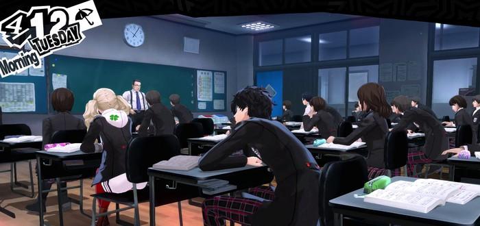 Гайд Persona 5 — ответы на школьные тесты и экзамены