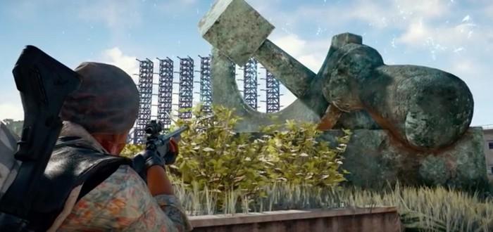 Гайд PlayerUnknown's Battlegrounds — точки лута и спауна