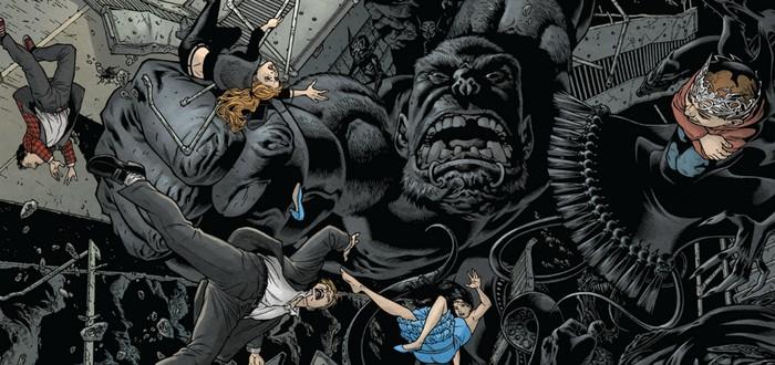 Режиссер Doctor Strange снимет пилот экранизации комикса Locke & Key для Hulu