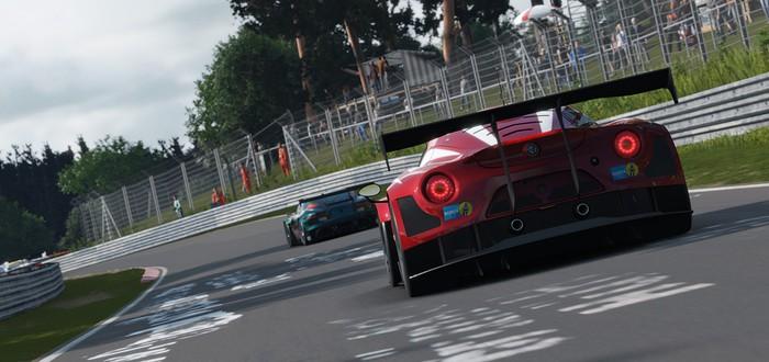 Gran Turismo Sport на PS4 Pro выглядит фантастически