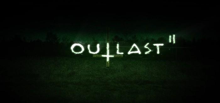 Баги, ошибки, вылеты Outlast 2 – решения
