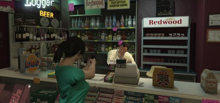 Розыск: Из магазинов GTA Online пропали продавцы