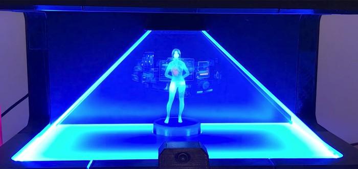 Фанат Halo создал реальную голографическую Кортану из цифрового ассистента Microsoft