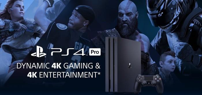 Новая крутая реклама PS4 Pro