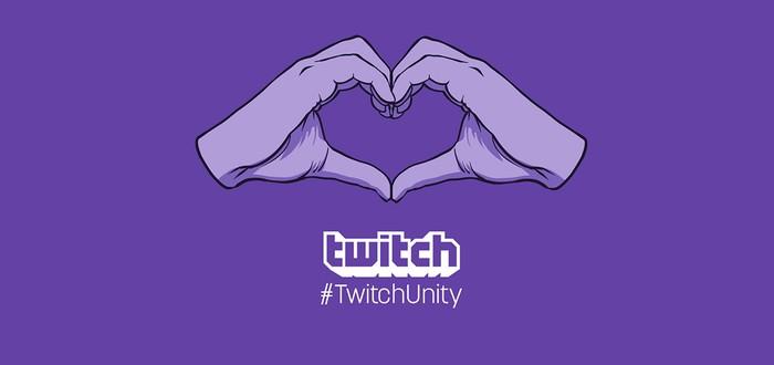 День единства на TwitchUnity продвигает многообразие и инклюзивность