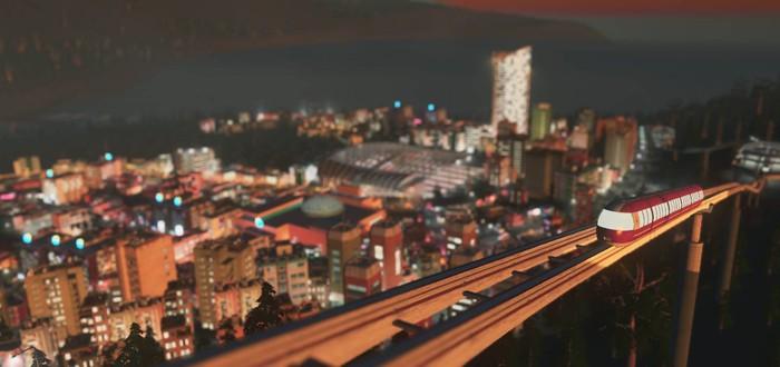 PDX CON 2017: Mass Transit — новое дополнение Cities: Skylines