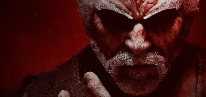 Превью Tekken 7 — Мордобой в Санта-Барбаре