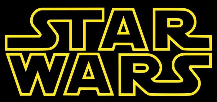 Чуи, мы дома: Star Wars исполнилось 40 лет