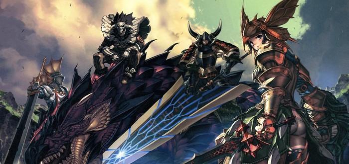 Monster Hunter XX выйдет на Nintendo Switch