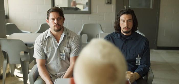 Ченнинг Татум и Адам Драйвер — реднеки идут на грабеж в первом трейлере Logan Lucky