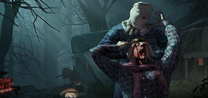 Советы по вожатым и Джейсону в Friday the 13th: The Game