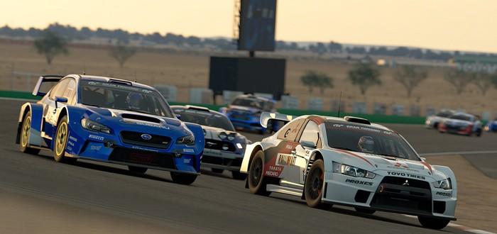 Закрытая бета Gran Turismo Sport стартовала в России