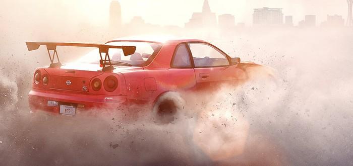 Полноценный анонс новой Need for Speed завтра