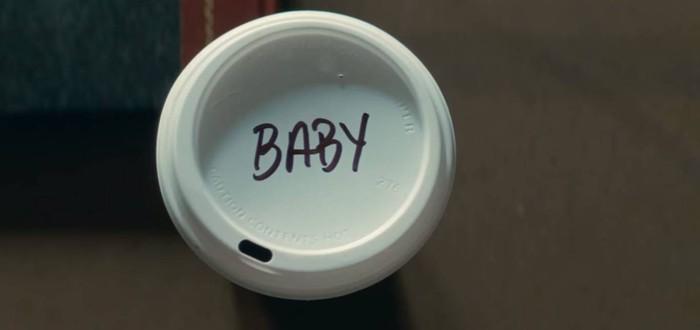 Крутейший новый трейлер Baby Driver