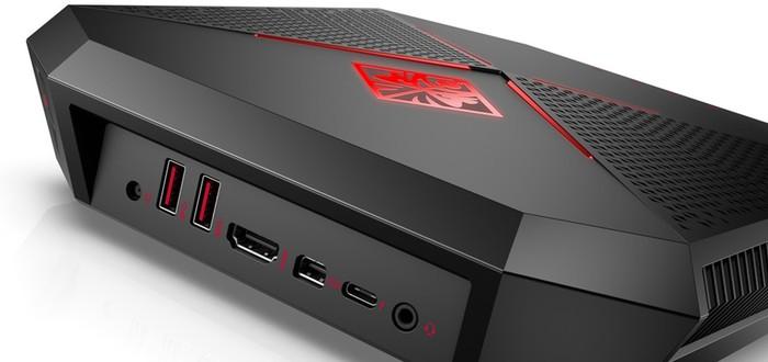 HP представила The Omen X Compact Desktop — заплечный ПК для VR