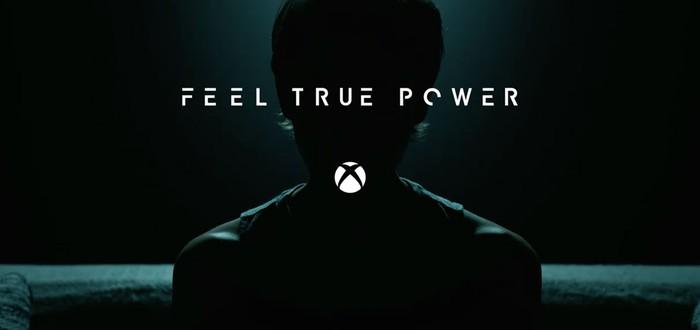 Microsoft тизерит Project Scorpio к E3 2017