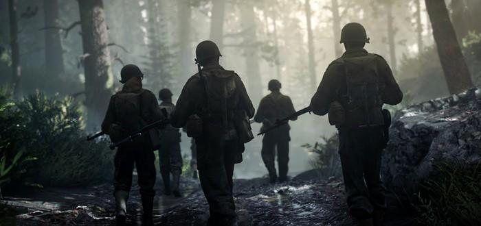 В мультиплеере Call of Duty: WW2 будет новая система кастомизации