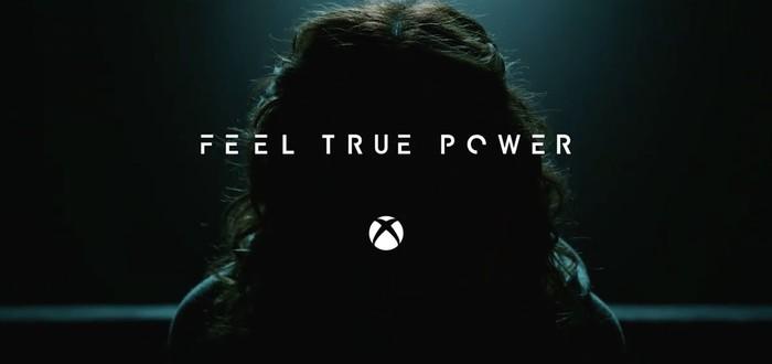 Microsoft спрятала дату релиза Xbox Scorpio и насмешку над PS4 Pro в тизерах к E3 2017