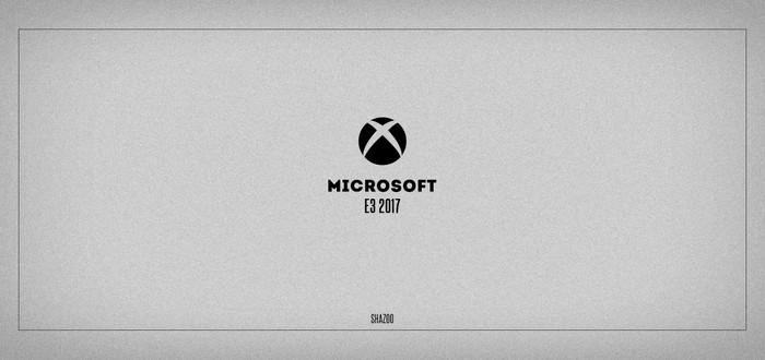 Microsoft на E3 2017 — чего ждать