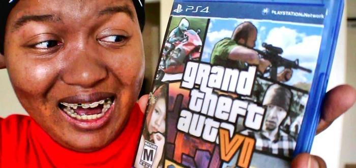 Фальшивая GTA 6 набирает ютьюберам миллионы просмотров