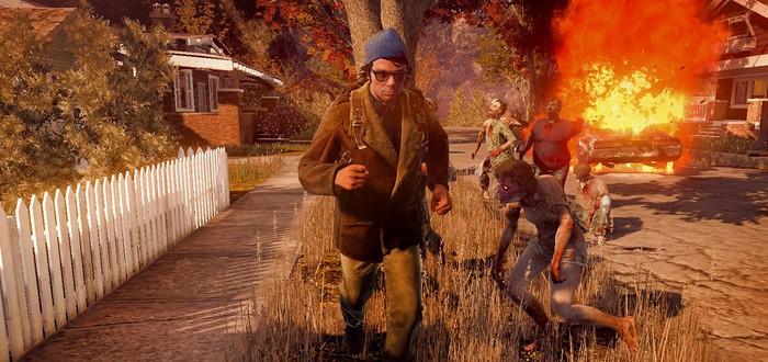 E3 2017: State of Decay 2 выйдет весной 2018