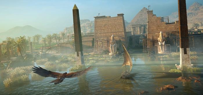 Легендарное издание Assassin's Creed: Origins стоит €800