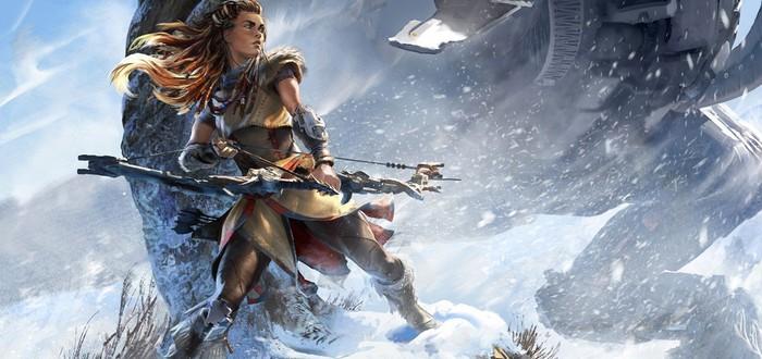 E3 2017: Первое дополнение для Horizon Zero Dawn —The Frozen Wilds