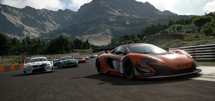 E3 2017: Огромный пак скриншотов Gran Turismo Sport