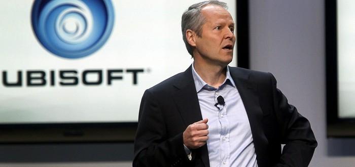 Глава Ubisoft Ив Гиймо ответил на вопросы пользователей Reddit