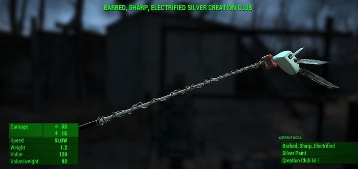 Моддер Fallout 4 сделал шутку на платный Creation Club, рождающую всякий хлам