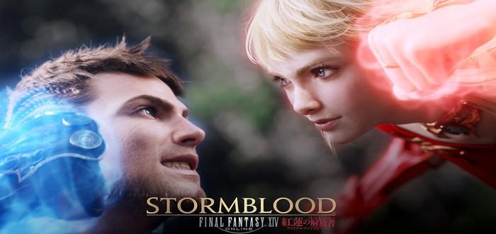 """Гайд Final Fantasy XIV Stormblood — как разблокировать классы """"Красный маг"""" и """"Самурай"""""""