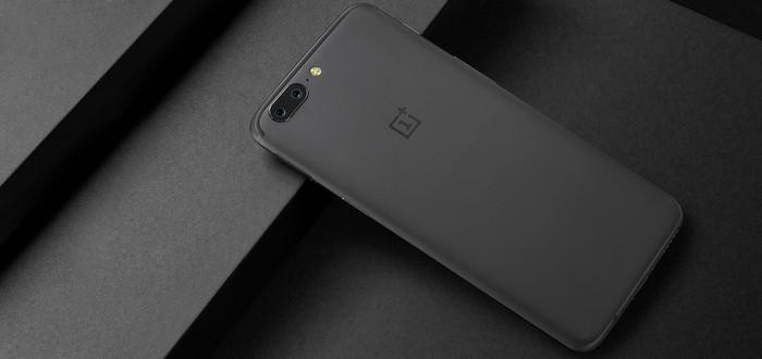 """OnePlus 5 — """"бюджетный"""" флагман"""