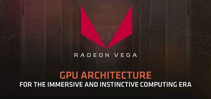 Видеокарты на чипах AMD Radeon RX Vega будут очень прожорливые