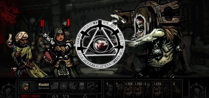 Гайд по боссам в Darkest Dungeon: Crimson Court