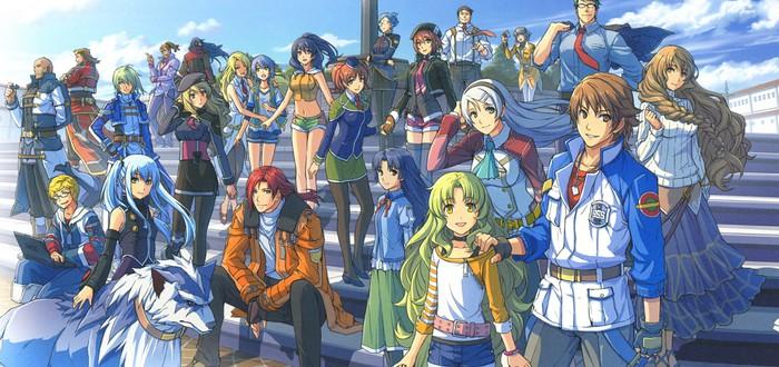 Президент Nihon Falcom хочет выпустить на западе недостающие игры серии The Legend of Heroes