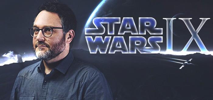 Режиссер Колин Треворроу грустит из-за девятого эпизода Star Wars
