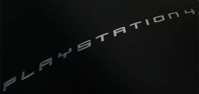 Playstation 4 анонсирована, Xbox 720 не за горами?