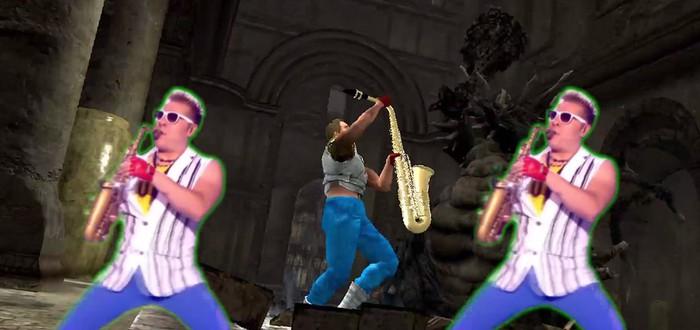 Мод Dark Souls заменяет модель игрока на эпичного саксофониста